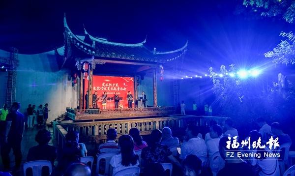 福州朱紫坊燃情上演惠民音樂會
