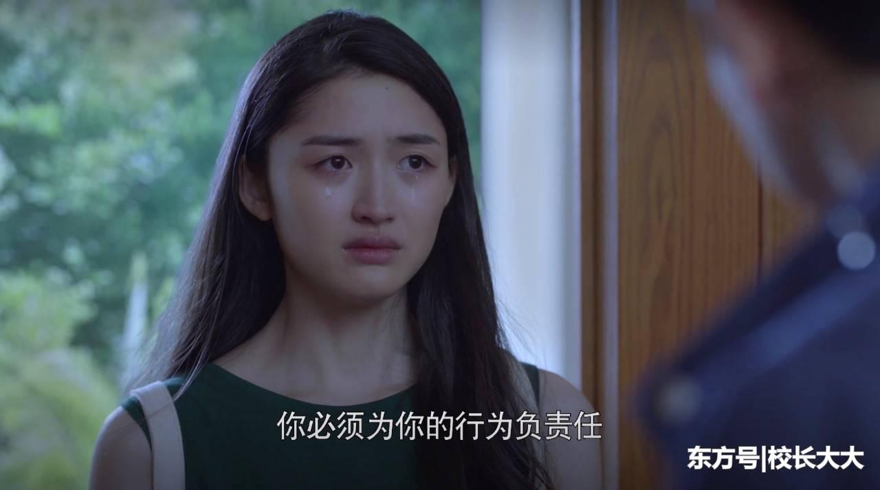 带着爸爸去留学:三个女人一台戏 为各自感情观演变成校园暴力