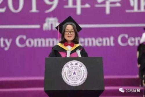 寒门女孩清华毕业典礼上发言说了什么?张薇个人资料她都经历了什么