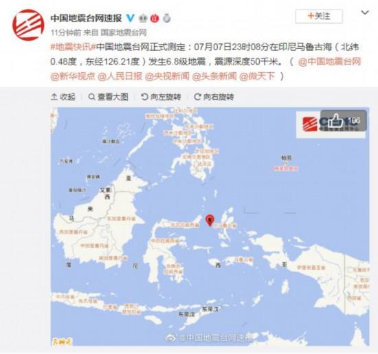 印尼6.8級地震具體什么位置 印尼6.8級地震會引發海嘯么?