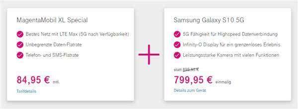 德國公布5G資費詳細情況 德國5G資費每月多少錢? 你覺得貴么