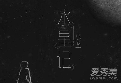 2019歌曲最佳排行榜_歌手 怎么了 杨坤唱哭了台下观众,却没能唱哭他们手