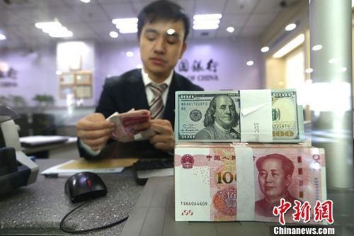 中国6月外汇储备规模为31192.34亿美元 创下新高