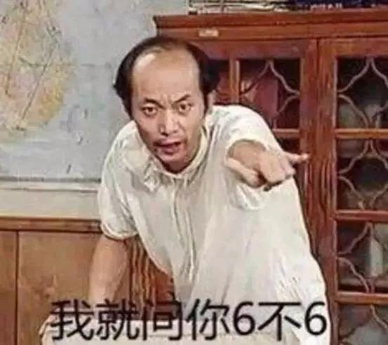 1個福州人=2個北京人=3個重慶人!沒錯,福州人就是啤酒之王!