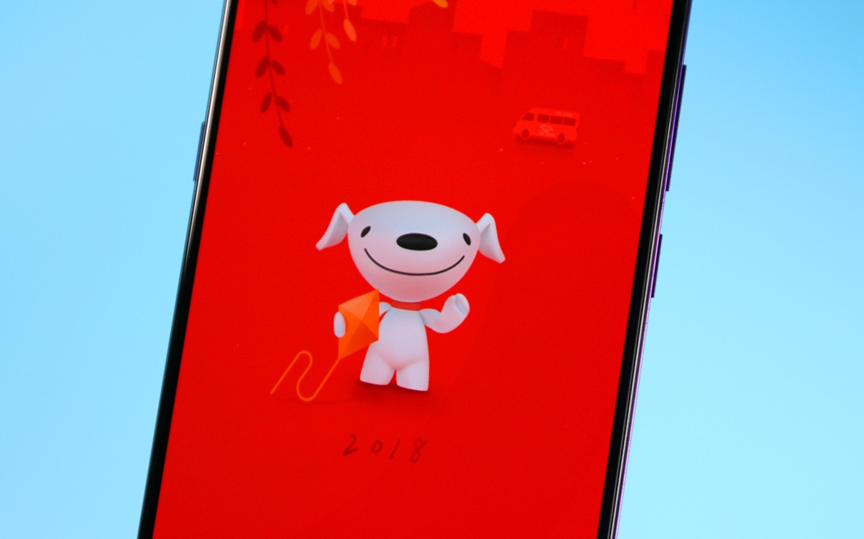 劉強東重新定位京東:以零售為基礎的科技服務公司