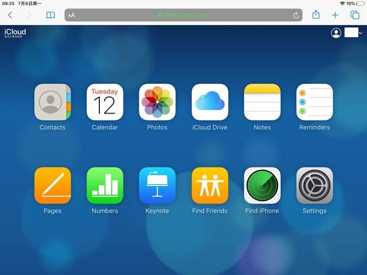 iOS 13 将支持人脸识别登录 iCloud 网页端