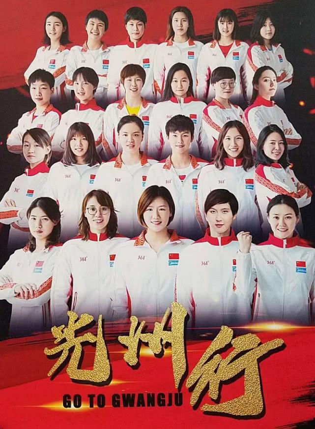 游泳队世锦赛名单一览 海内最强43人孙杨占有C位