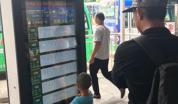 福州市试点投用智能公交站牌、发车信息显示屏