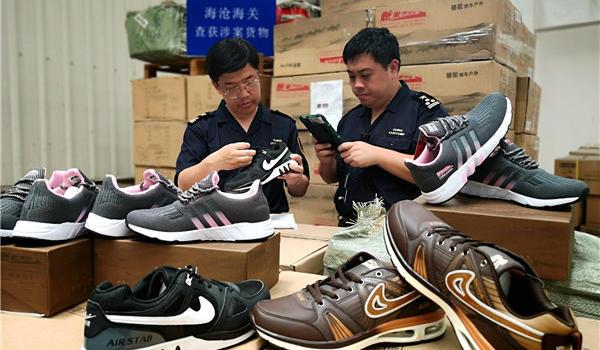 厦门海关查获涉嫌侵权休闲鞋 涉侵犯阿迪达斯耐克等品牌