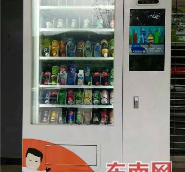 """三明石油:首批站外易捷自售机""""上市"""""""