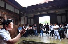 記者再走長征路:探秘泉上土堡戰役紀念館