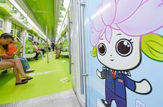 福建福州:地铁2号线开行减税降费主题地铁