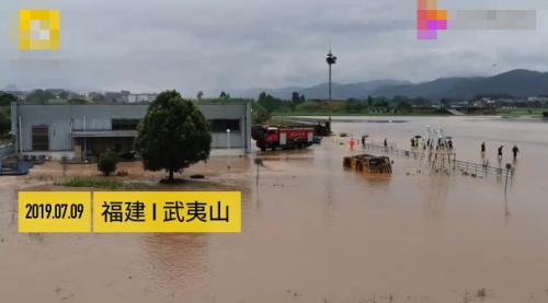 武夷山机场开启看海模式什么情况?武夷山暴雨机场被淹现场图
