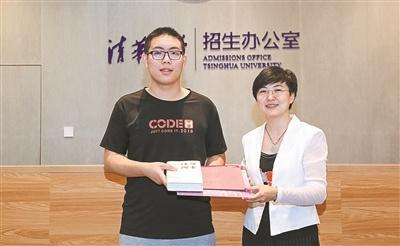 清华首份录取通知书 发给国际奥赛金牌得主