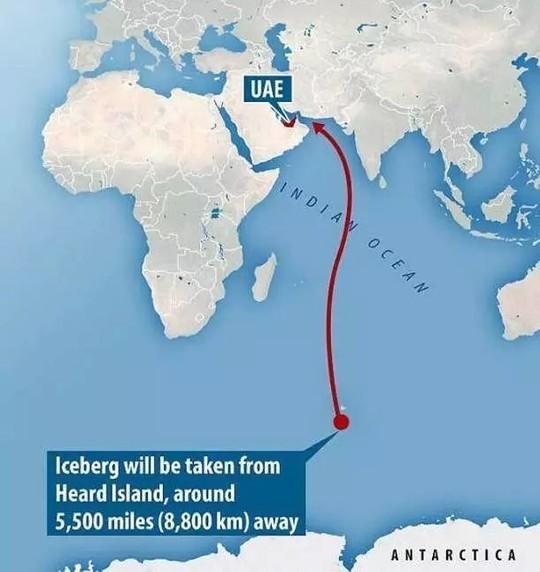 富豪拟拖冰山回家什么情况 从南极拖个冰山给阿联酋解渴