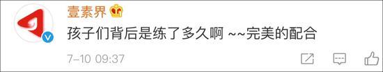 学生跳绳夺60金牌什么情况 2019WJR跳绳世界杯赛中国收获60金牌