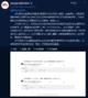 萧亚轩名誉侵权案简讯发布 追究涉嫌侵权方责任