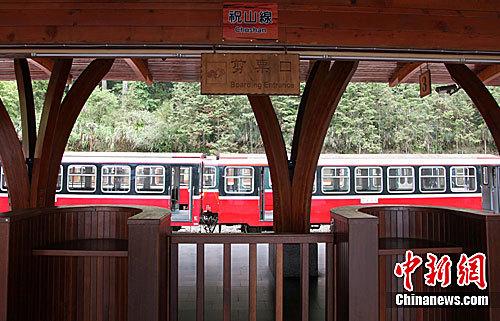 台官员:将阿里山森林铁路打造成台湾的文化名片