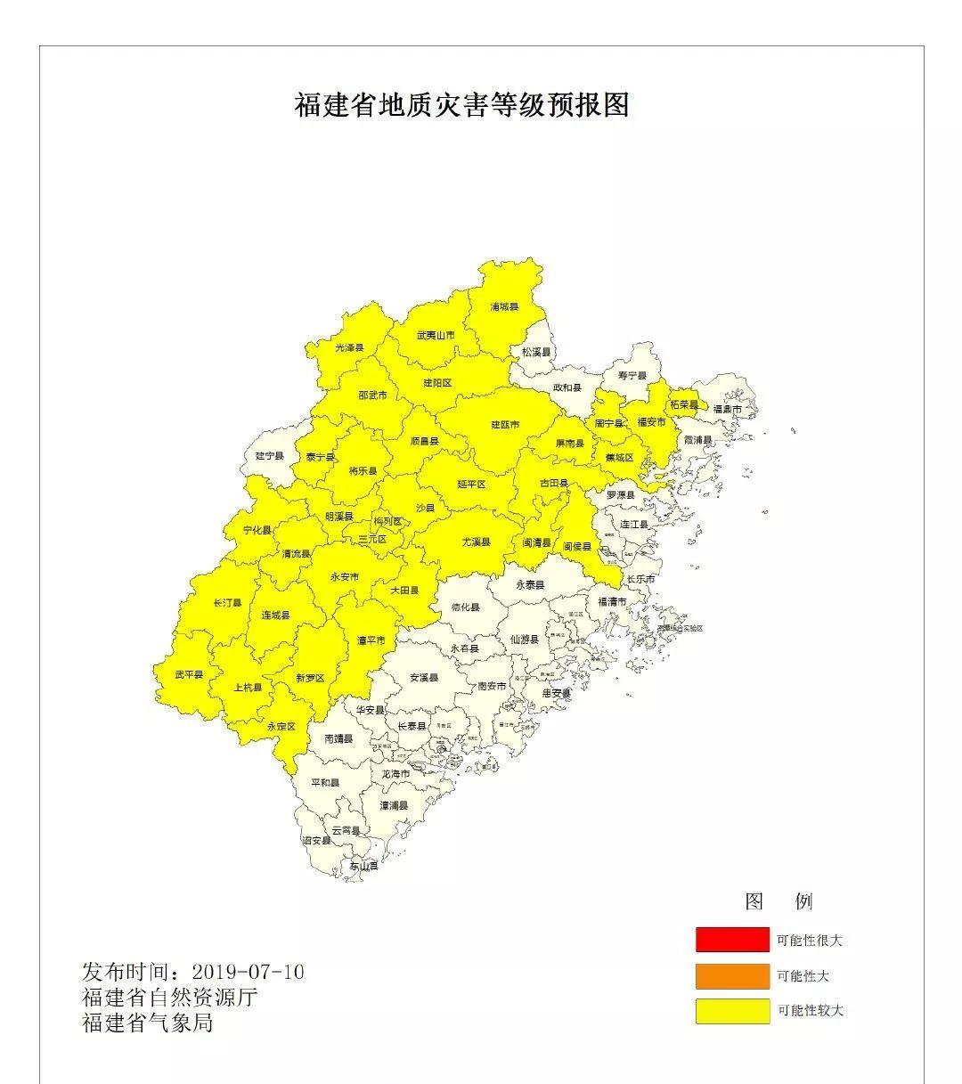 今天福建全省出现分散性暴雨!这些地方请注意!
