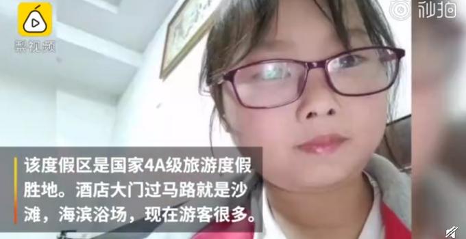 杭州失联女童租客房间曝光 女童章子欣最后出现的地方在哪里?