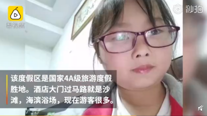 杭州失联女童租客房间曝光 租客凌晨跳湖自杀