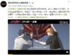 动画电影《全职高手之巅峰荣耀》8月16日上映
