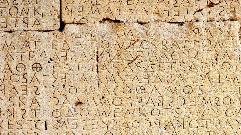 AI助力考古:MIT谷歌用神经网络破译失传古文字