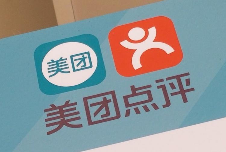 2019《财富》澳门银河手机版官网500强:小米美团首次上榜