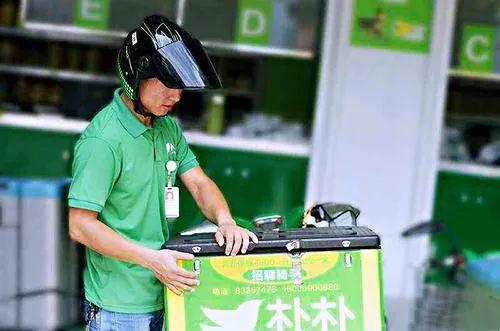 樸樸南征深圳!永輝緊盯樸樸、盒馬COS永輝,福州生鮮新零售的貼身肉搏