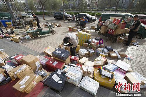 邮政局:快递包装减量化成效明显 电子运单达95%