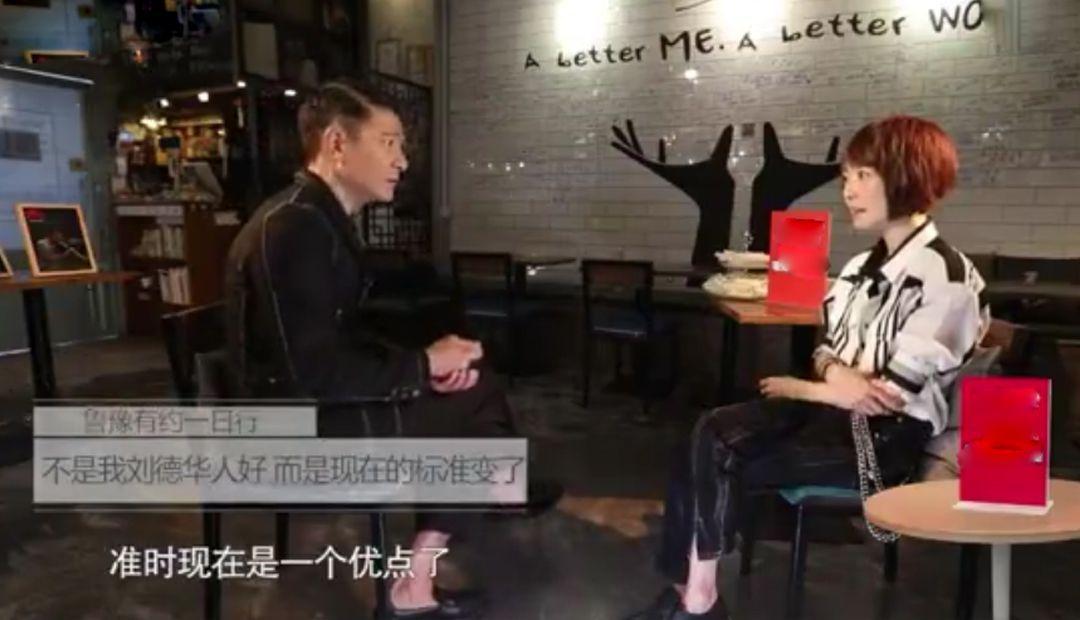 新皇冠体育:刘德华好演员标准是什么?刘德华是他本人嘴里的好演员吗