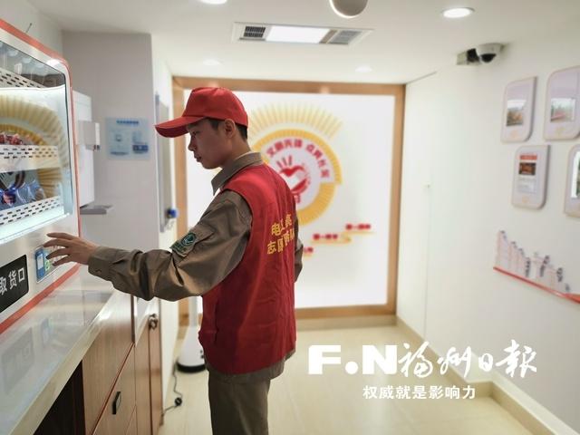 福州市首个24小时志愿服务驿站启用