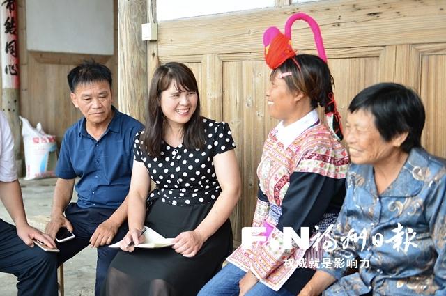 罗源县中房镇党委委员兰灿其:带领畲乡百姓过上好日子
