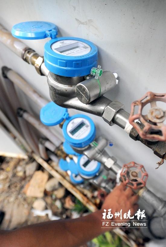 福州四城区开启智能用水时代 30万台智慧水表入住953个小区