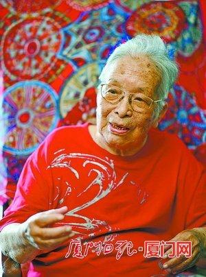 厦门二中老校长陈碧玉: 99岁还想去农村当老师