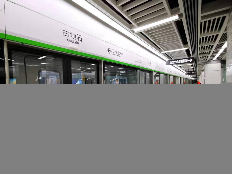 """快讯!厦门地铁二号线开启""""试运行""""奔跑模式 为期三个月"""