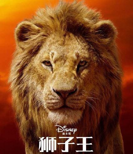 狮子王真人版有彩蛋吗?狮子王真人版彩蛋是什么