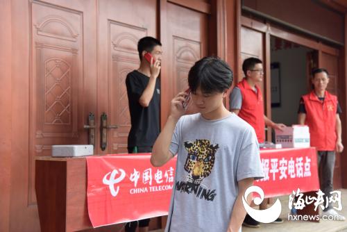 福建:中国电信奋力抗灾保通信