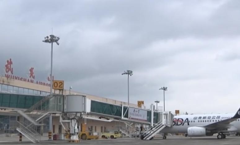 武夷山机场景区恢复第二天 迎来游旅客小高峰