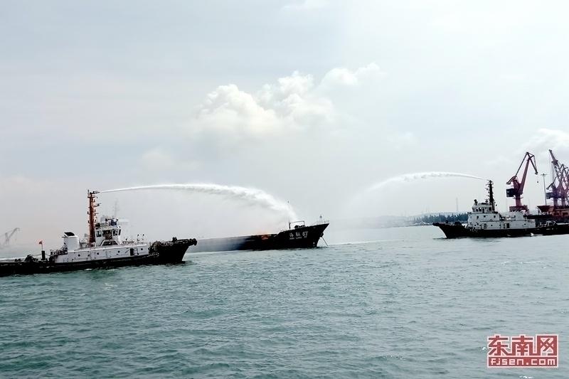 漳州开展海上搜救和溢油应急综合演习