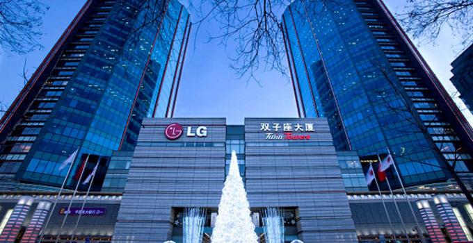 LG双子座将出售怎么回事? LG双子座将出售原因是什么?