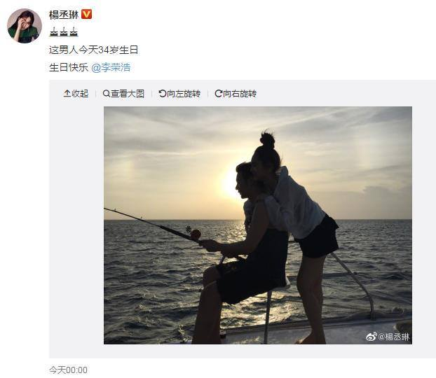李荣浩求婚杨丞琳 其前男友送来真挚祝福网友前任的典范
