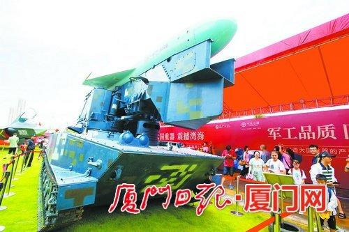 厦门爱国教育国防军工展启幕 来这里看大国军工重器