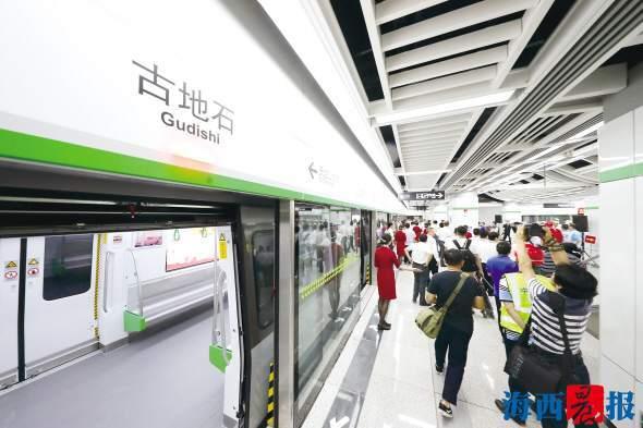 """厦门即将迈入""""双地铁时代"""" 2号线预计年底试运营"""