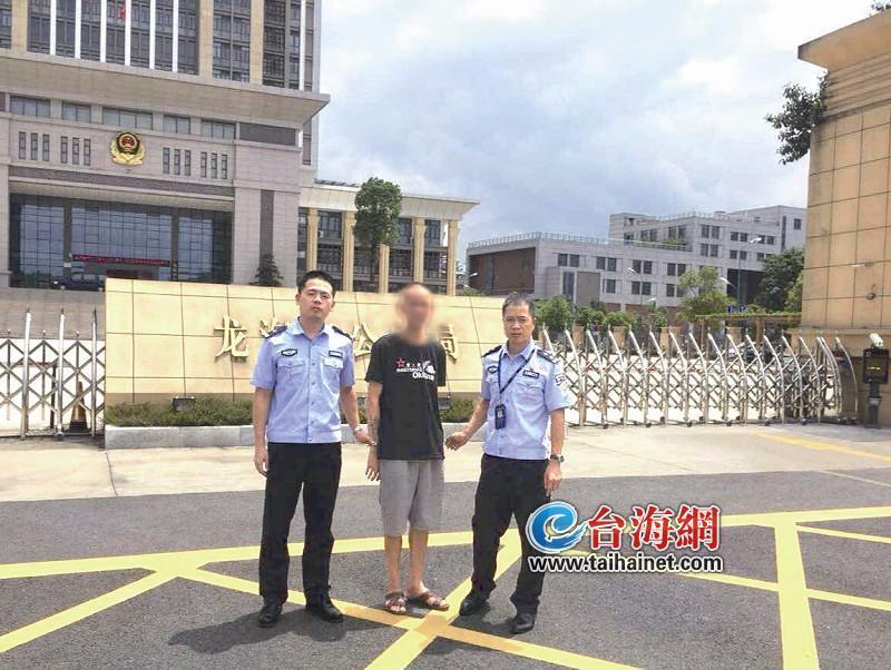 漳州龙海服刑男子越狱24年 年老患病回家自首