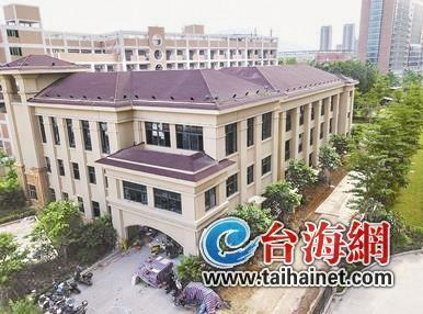 漳州市区五所学校今秋投用 将新增5760个学位