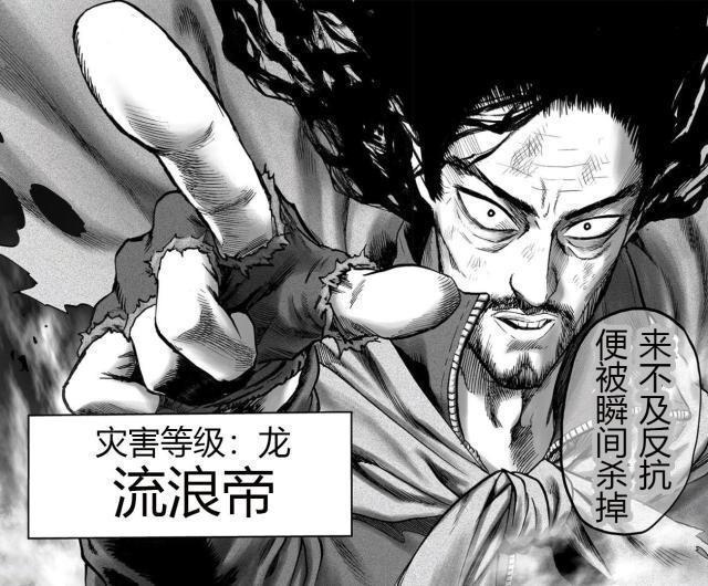 一拳超人漫画154话:僵尸男遭遇流浪帝,既是最强之战也是最弱之战