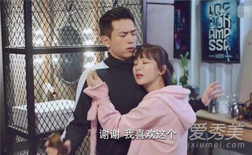 佟年和韩商言接吻哪一集?佟年和韩商言第几集在一起