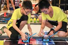 2019MakeX机器人挑战赛福建积分赛厦门打响