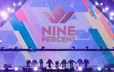 NINE PERCENT解散时间 NPC团综《限定的记忆》什么时候播出?